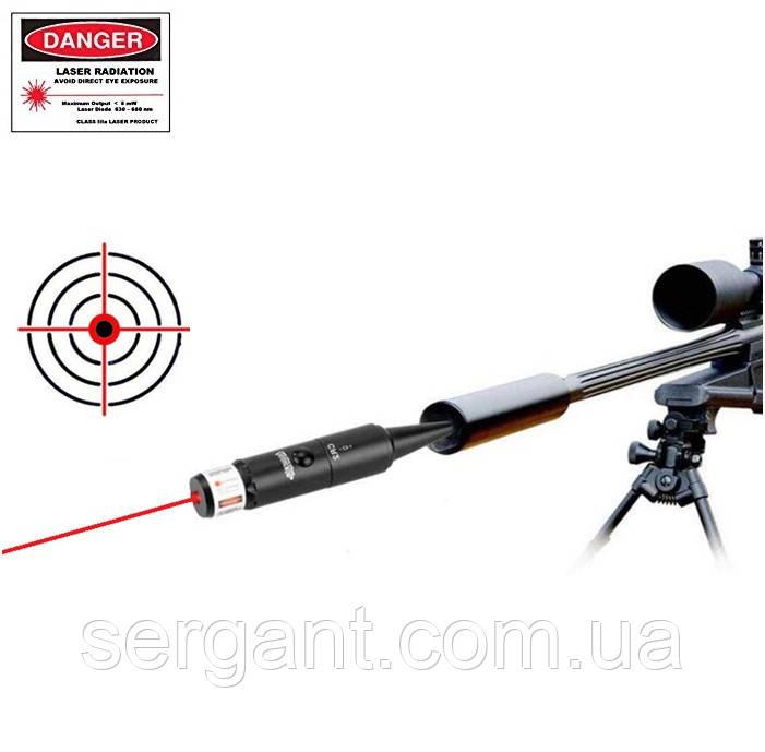 Лазерный набор для пристрелки оружия всех нарезных калибров - от 4,5  до 12,7.