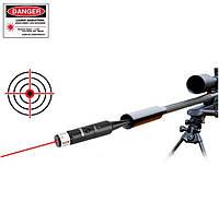 Лазерный набор для пристрелки оружия всех нарезных калибров - от 4,5  до 12,7., фото 1
