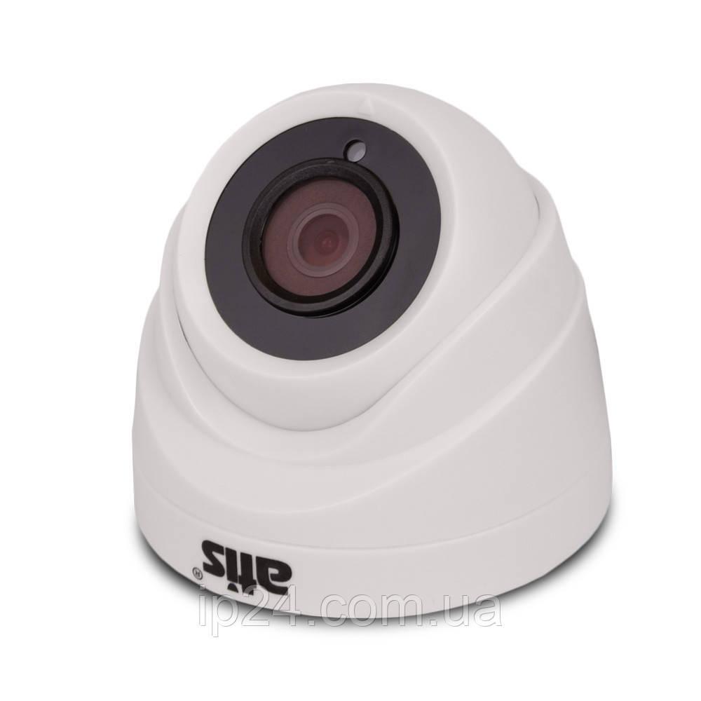 Цветная внутренняя купольная MHD видеокамера Atis AMD-2MIR-20W/2.8 Lite