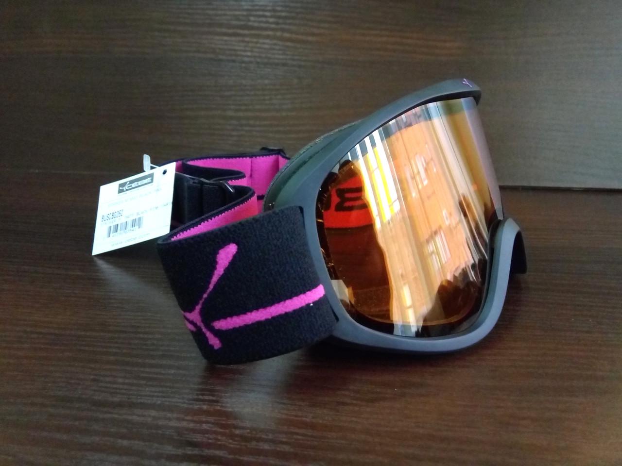 Горнолыжные очки (маска) Cebe