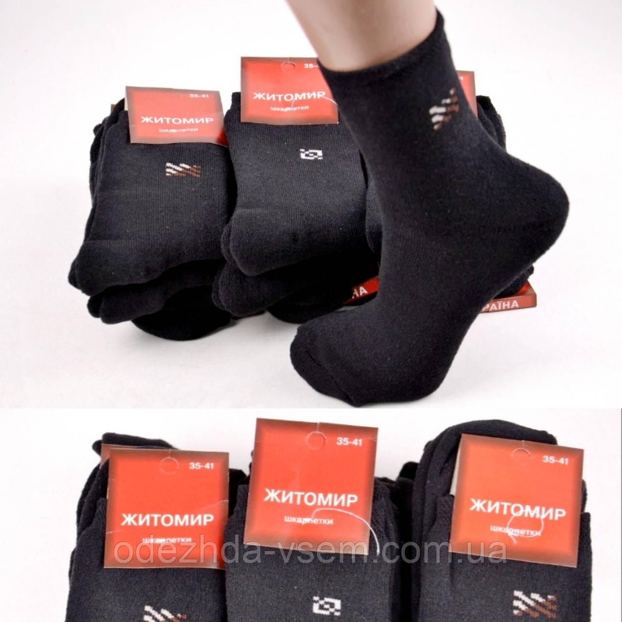 Махровые носки чёрные 36-41