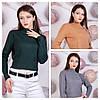 Короткий свитер с объемным рукавом 42-44 (в расцветках), фото 4