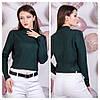 Короткий свитер с объемным рукавом 42-44 (в расцветках), фото 2