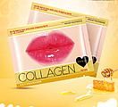 Маска для губ IMAGES Beauty Collagen Honey с экстрактом меда 8 g, фото 2