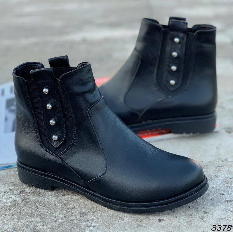 Зимние ботинки на резинках натуральная кожа