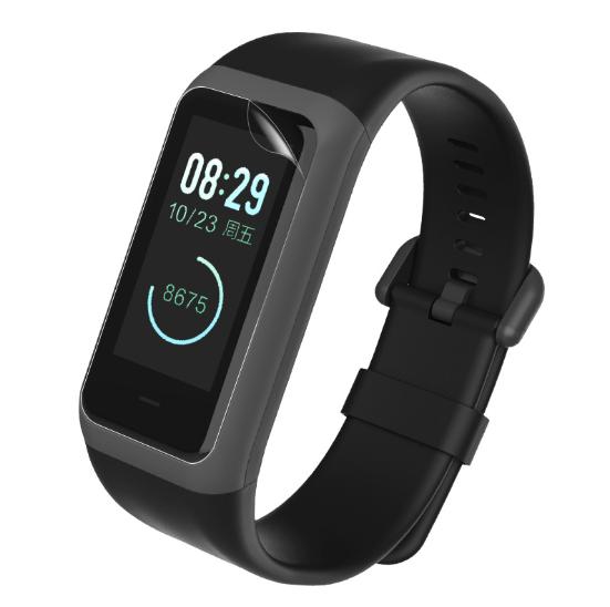 2шт Пленка SIKAI для фитнес-браслета Xiaomi AMAZFIT Cor 2