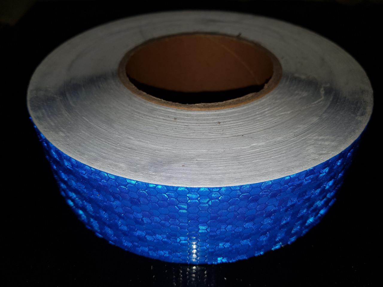 Світловідбиваюча самоклеюча СИНЯ стрічка рулон 50 м, ширина 5 см