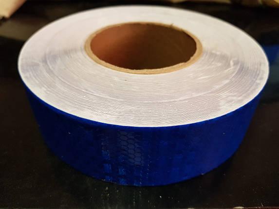 Світловідбиваюча самоклеюча СИНЯ стрічка рулон 50 м, ширина 5 см, фото 2