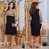 Платье женское с люрексом по 62 размер  гул777