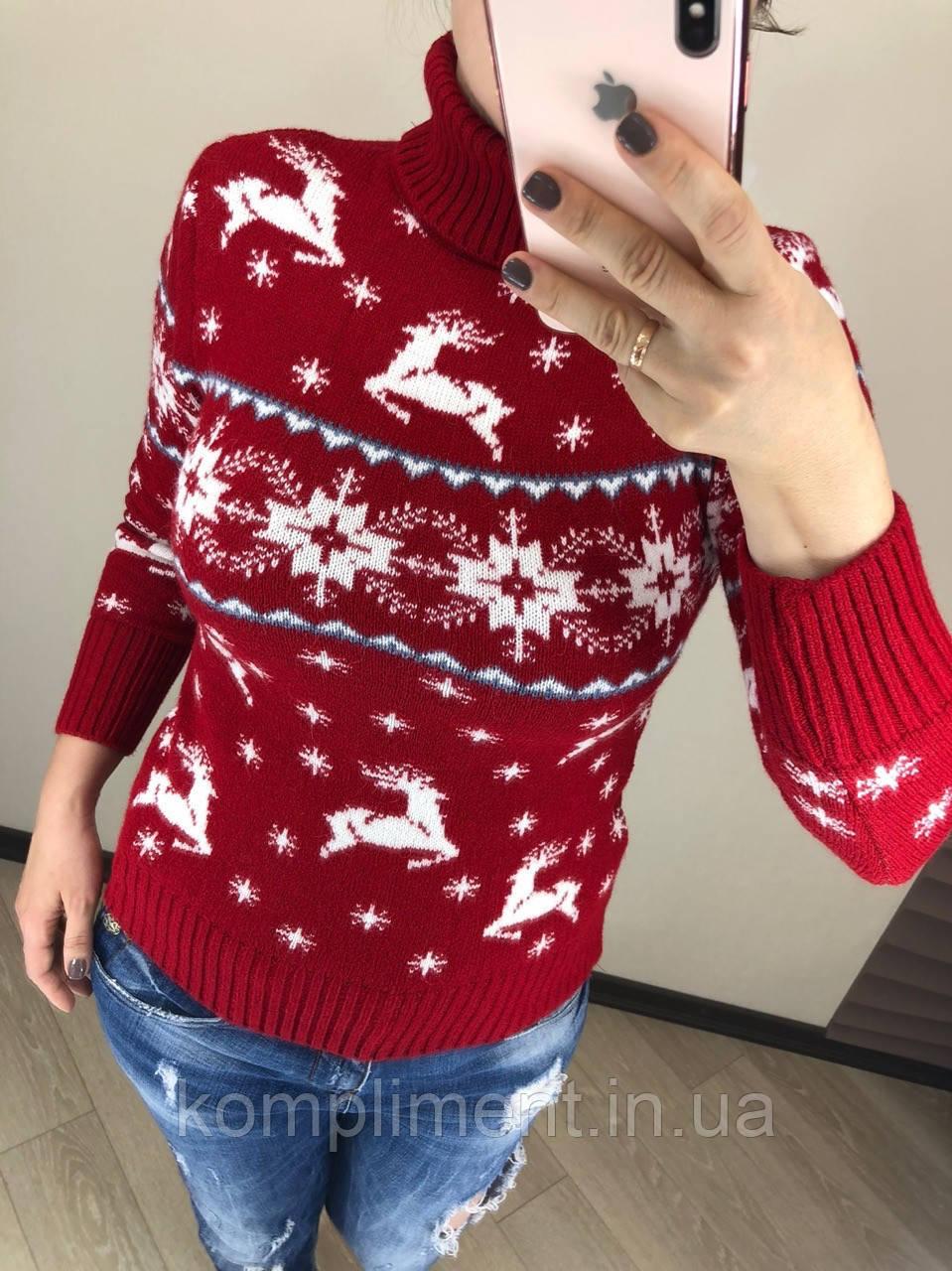Шерстяной турецкий вязаный свитер под горло с рисунком олени, красный