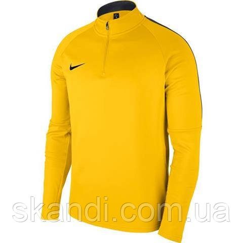 Толстовка мужская Nike Dry Academy 18 Drill Top LS 893624