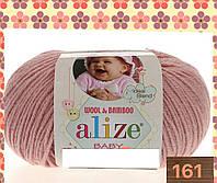 Пряжа для ручного вязания Alize Baby wool (Ализе Беби вул) 161 пудра