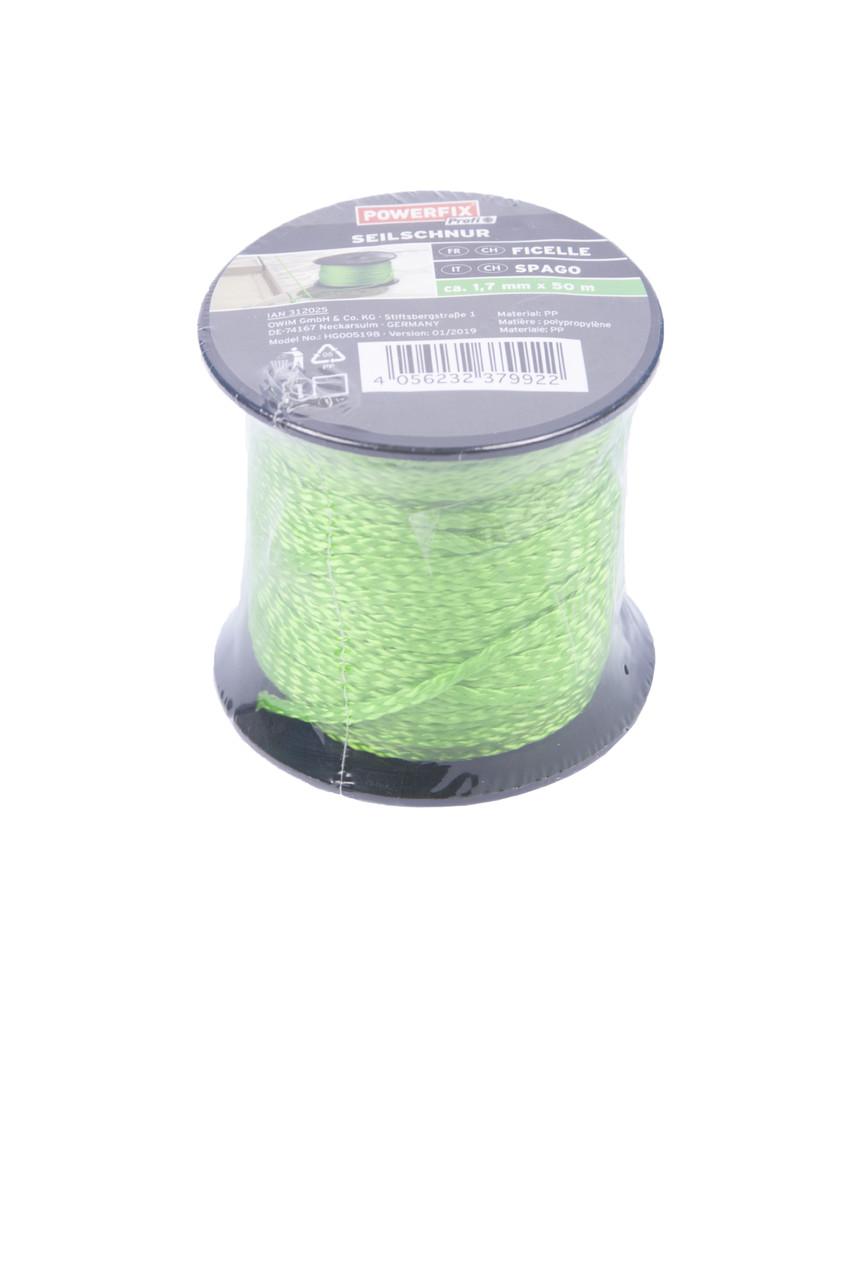 Веревка POWERFIX зеленая 50 м