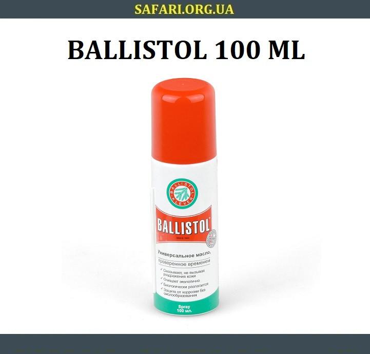 Масло оружейное Ballistol 100 мл.(спрей)