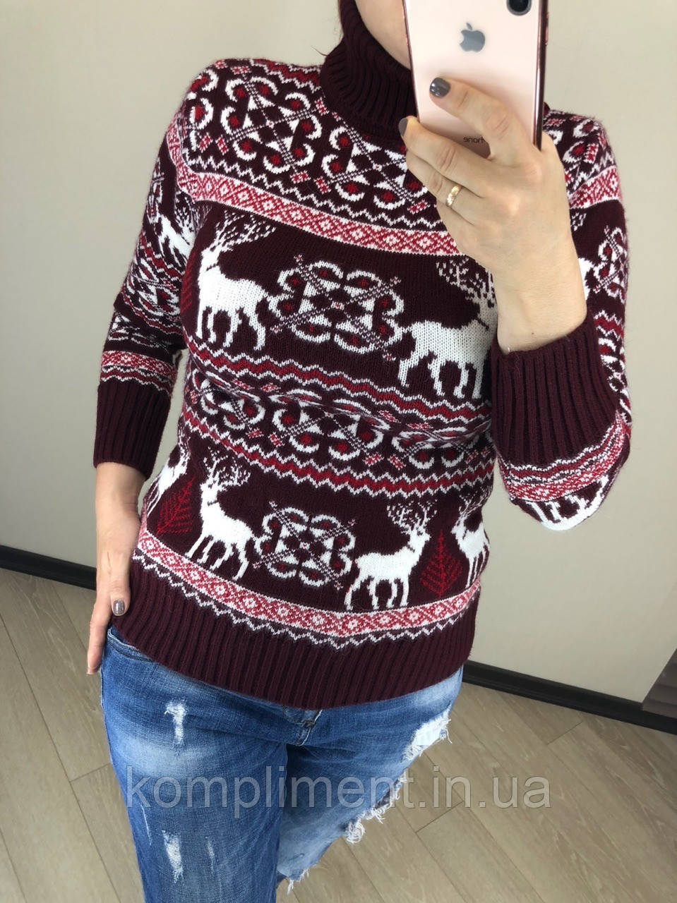 Шерстяной зимний турецкий свитер с рисунком, бордо