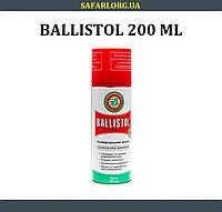 Масло оружейное Ballistol 200 мл.(спрей)