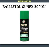 Масло оружейное Ballistol Gunex 200 мл.(спрей)