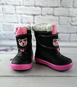 Сапоги для девочек Зима Bear Черно-розовый Demar Польша