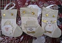 Рождественский сапог для подарков. Сапожок на елку . Носок для подарков