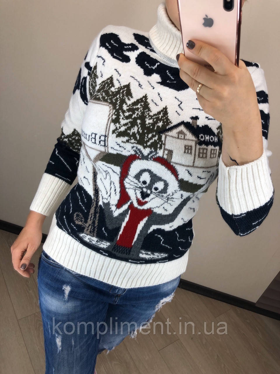 Шерстяной вязаный  турецкий свитер с рисунком кролик, белый
