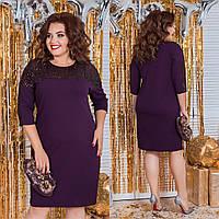 Платье женское с пайеткой по 62 размер  гул323, фото 1