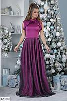 Платье женское вечернее Эллар