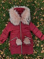Зимняя детская куртка с красивым мехом, фото 1