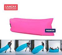 """Ламзак надувной диван """"lamzak"""" премиум розовый"""