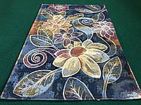 Египетский ковровый гобелен ART