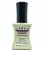 Rubber Top Non Cleaner - верхнее покрытие для гель-лака без липкого слоя MP, 10 мл