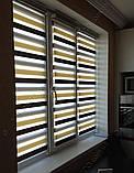 Ролета День-Ночь Панорама белый/бежевый/коричневый, фото 4