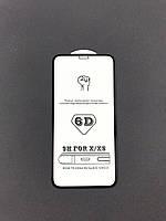 Защитное стекло 6D для айфон X/Xs/11 Pro