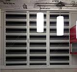 Ролета День-Ночь Панорама белый/серый/черный, фото 4