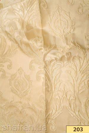 Ткань для штор Shani Reben Noa