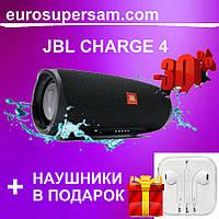 АКЦИЯ!!  Портативная  Bluetooth колонка JBL CHARGE 4 черная водонепроницаемая блютуз колонка jbl чардж 4 джбл