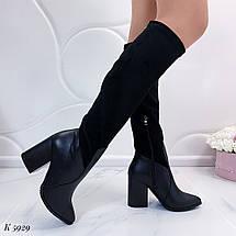 Черные женские сапоги, фото 2