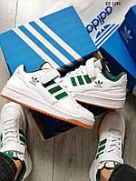 Мужские кроссовки Adidas Forum Mid (бело/зеленые)