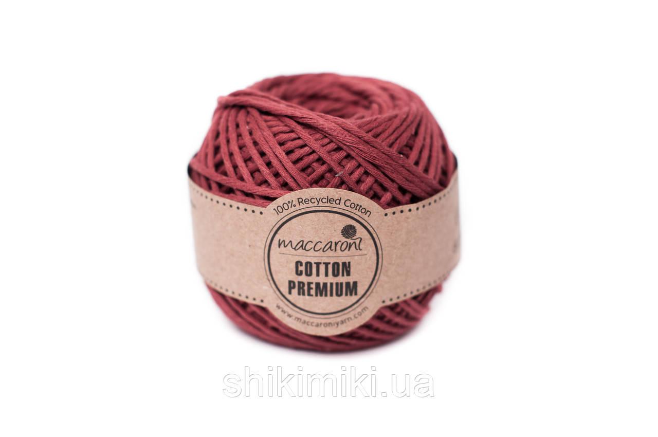 Эко шнур Maccaroni Cotton Premium,цвет  марсала