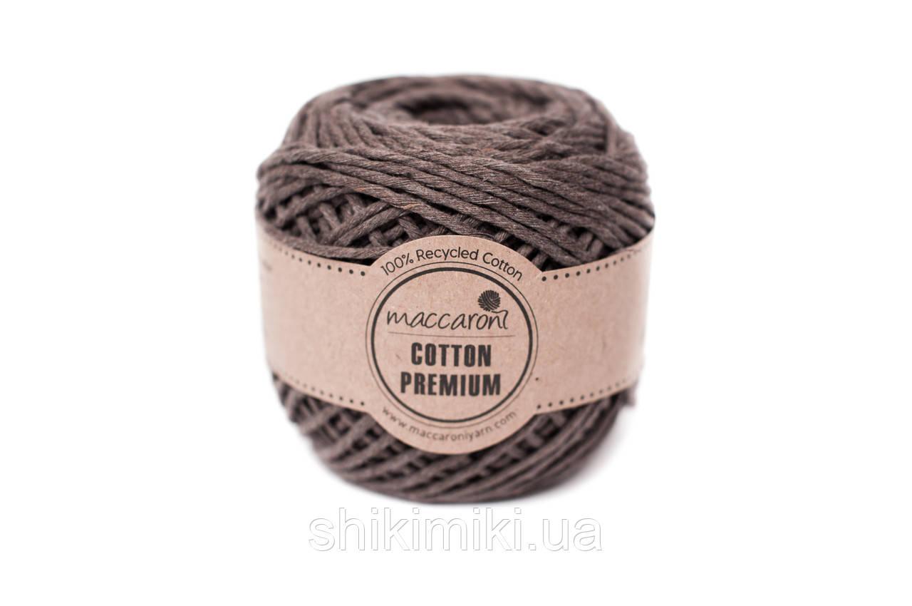 Эко шнур Maccaroni Cotton Premium,цвет кофе с молоком