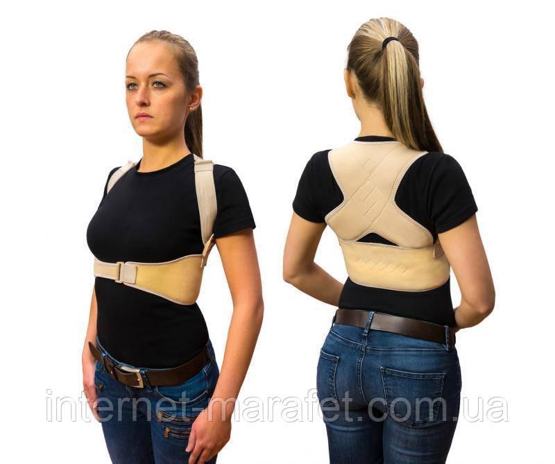 Корсет для поддержки спины.