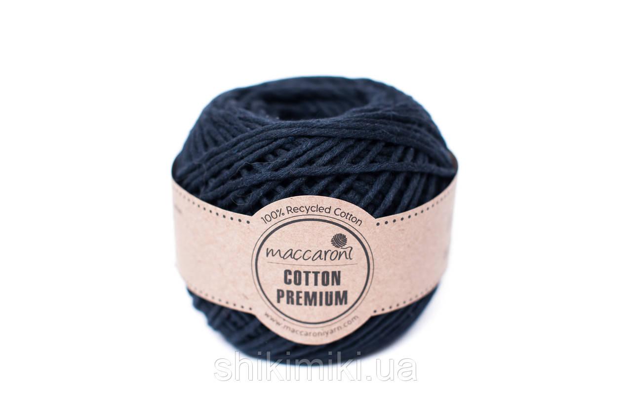 Эко шнур Maccaroni Cotton Premium,цвет темно-синий