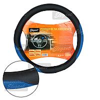 Чехол на руль Кож.зам XL (42-43см) черно-синий 105567 Elegant