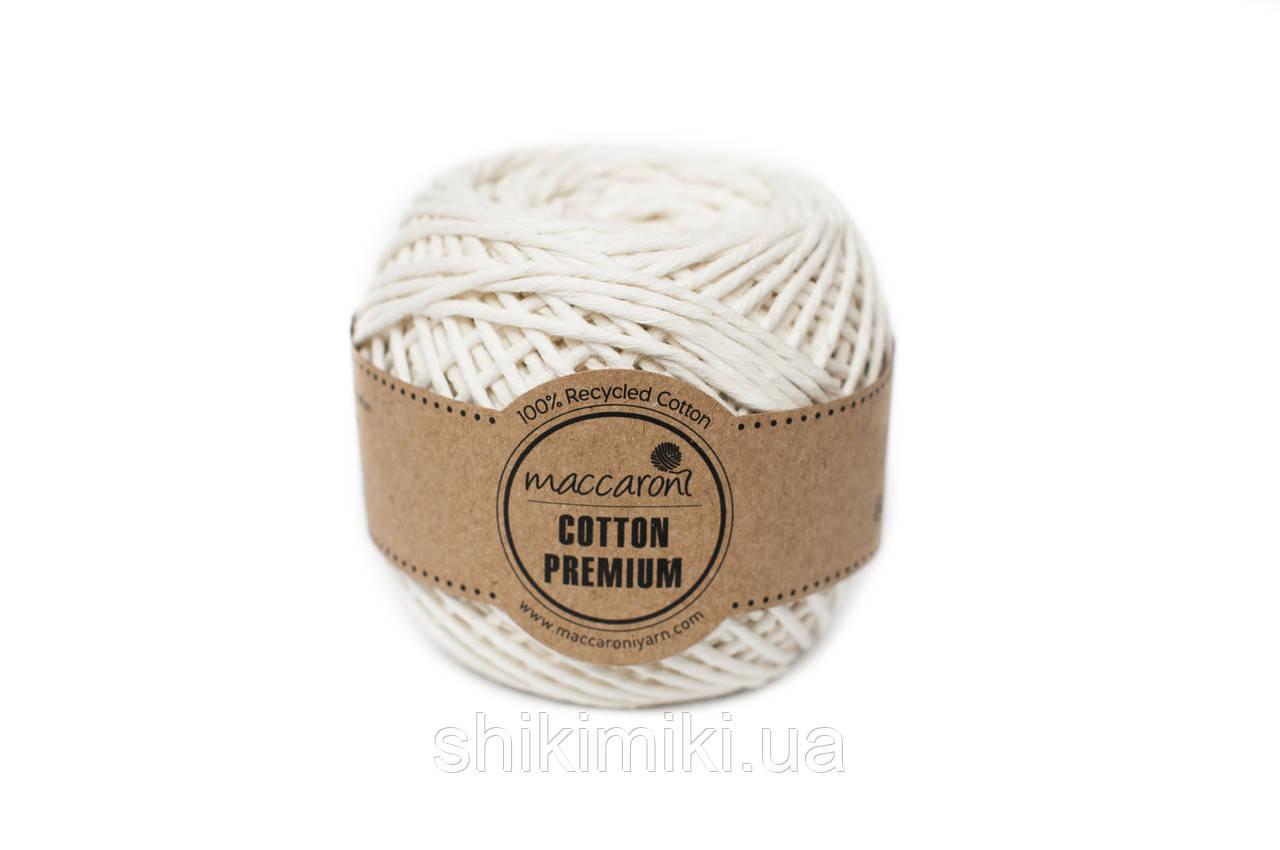 Эко шнур Maccaroni Cotton Premium 2 мм, цвет Молочный