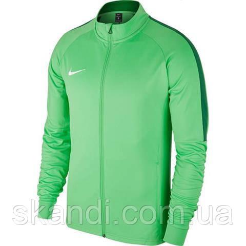 Толстовка мужская Nike Dry Academy 18 Knit Track Jacket 893701