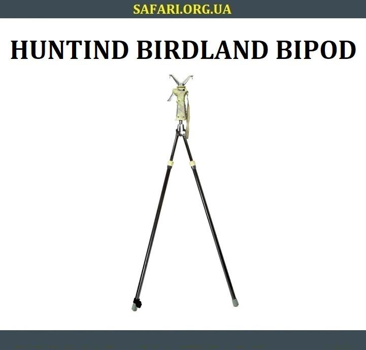 Подставка для стрельбы Hunting Birdland (бипод)
