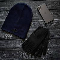 Комплект шапка и перчатки зимний теплый темно-синий качественный Найк, фото 1