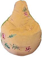 Кресло мешок груша кресло бескаркасное пуф с вышивкой Цветы