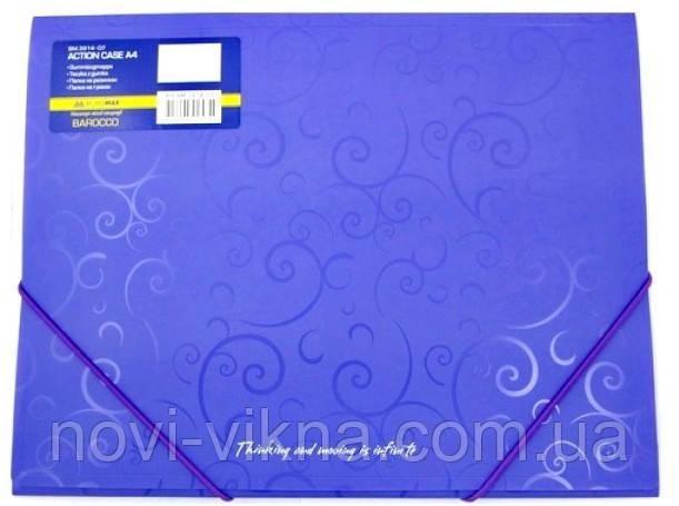 Папка на резинке А4 пластиковая, фиолетовая.