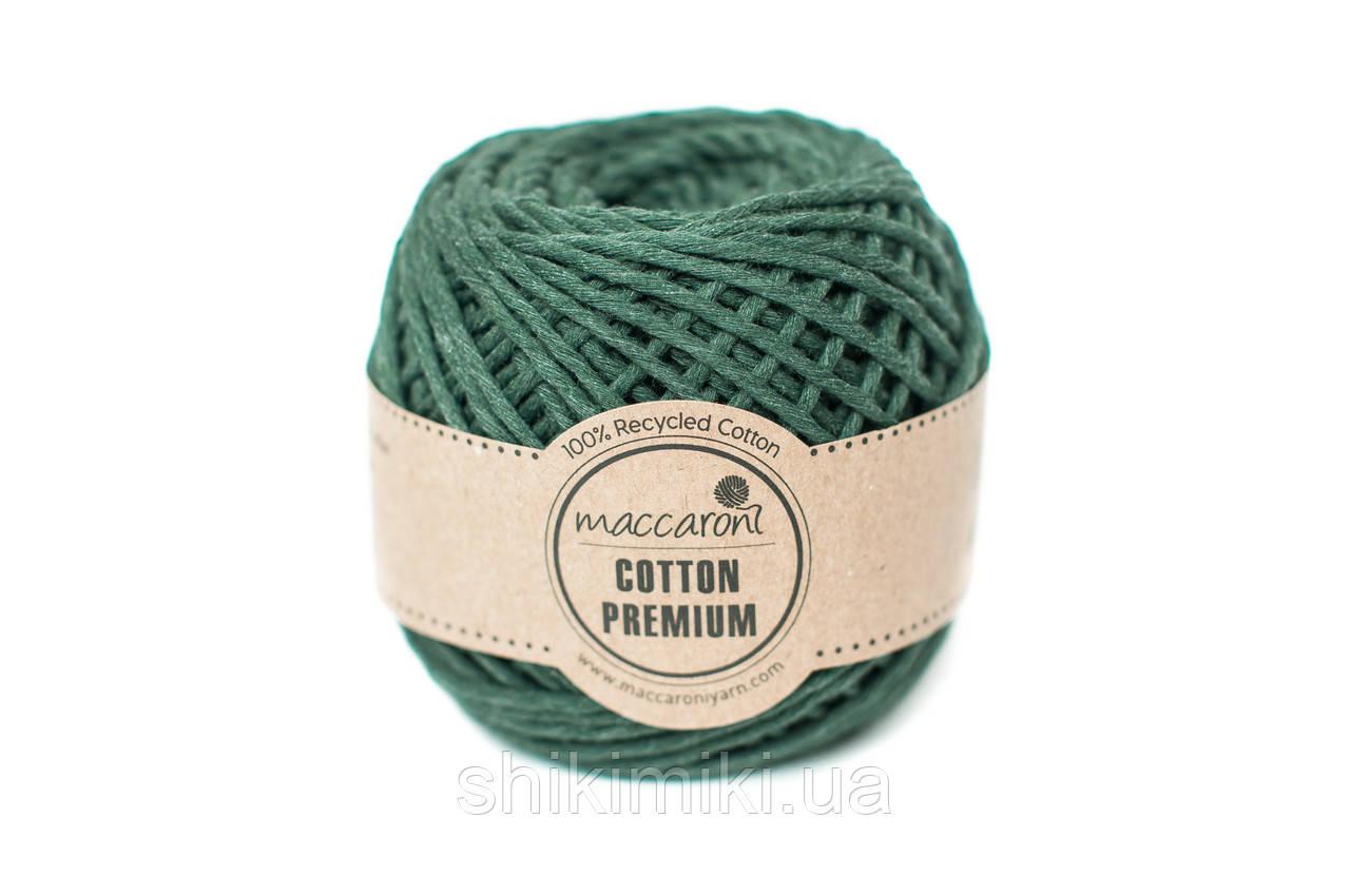 Эко шнур Maccaroni Cotton Premium 2 мм,цвет кипарисовый