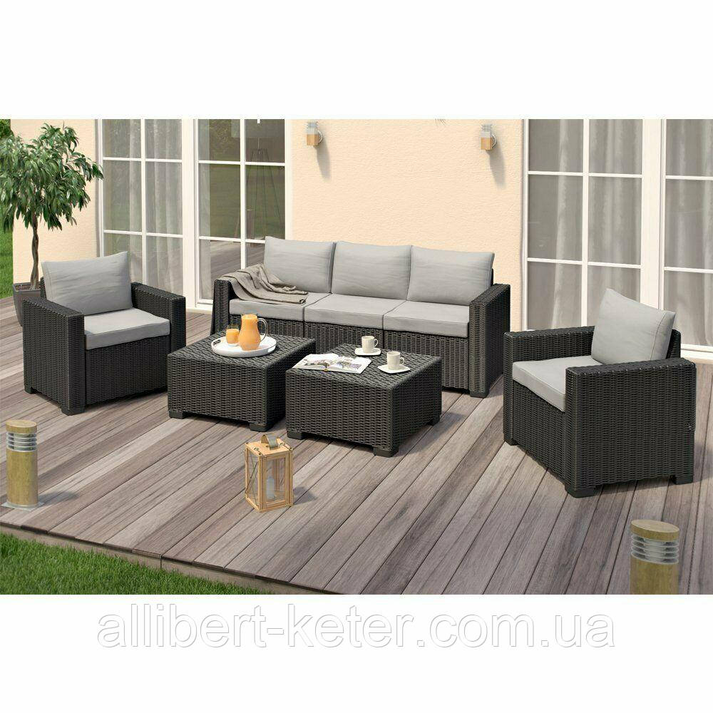 Набір садових меблів California Grande Lounge Set зі штучного ротанга ( Allibert by Keter )